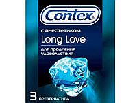 Презервативи Long Love №3 (3шт. в уп.) ТМCONTEX