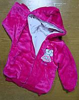 Кофта для девочки махра лазерка с капюшоном на молнии Мышка, детские кофты оптом от производителя