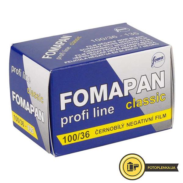 Фотопленка Fomapan 100 Classic 135-36