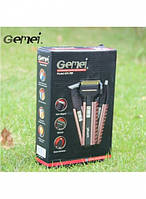 Бритва-триммер для лица и всего тела Gemei GM 789 3 в 1