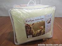 """Теплое одеяло двуспального размера из овечьей шерсти """"Лери Макс"""" - разные цвета"""