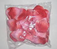 Лепестки роз искусственные красно розовые ( 600 шт. )