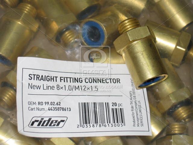 Прямое фитинговое соединение, New Line 8x1.0 / M 12x1.5(RIDER) (арт. RD 99.02.62)