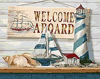 """Картина по номерам """"Морские приключения"""" 40*50см"""