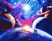 """Картина по номерам """"Космические просторы"""""""