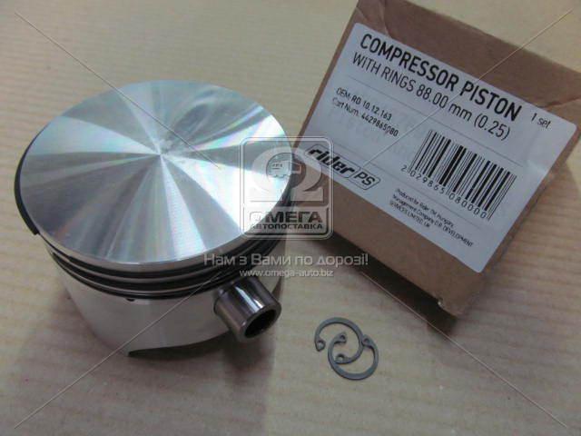 Поршень компрессора с кольцами 88.00mm (0,25) KNORR, VOLVO FH12/16, FM7/12, B10/12(RIDER) (арт. RD 10.12.163), ACHZX