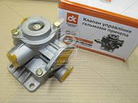Клапан управления тормозами прицепа MAN, RVI, BPW  99567435, AFHZX