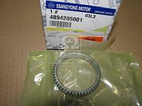 Кольцо абс (Производство SsangYong) 4894205001, ADHZX