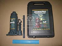Домкрат 4т гидравл., пластик H 195 /380  ARM-4PVC, ACHZX