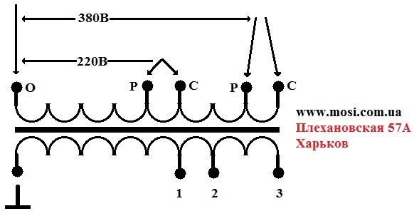 Схема сварочного аппарата на сеть 220 и 380 В (1 и 2 фазы)