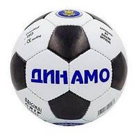 Мяч футбольный Ronex Динамо FB-0047-D2 №5