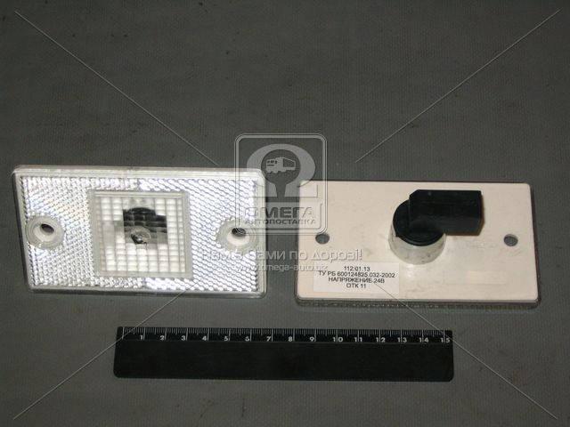 Подфарник Грузовые а/м, прицепы со светоотражающим устройством 24В (Производство Руденск) 112-01.13, AAHZX