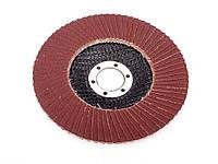 Диск шліфувальний пелюстковий зерно 120, 125*22мм ТМMASTER TOOL