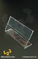 Ценникодержатель L-образный настольный 60х40 (Акрил)