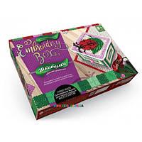 Набор для творчества Шкатулка Embroidery Box Danko toys EMB-01