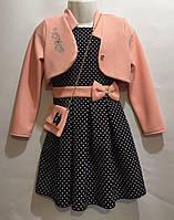 Платье бант с пиджаком и сумочкой р.98-122
