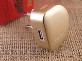Зарядний пристрій REMAX DMX 538 MicroUsb 2.1 Золото A