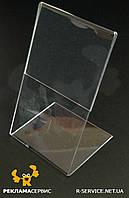 Ценникодержатель L-образный настольный 60х90 (ПЕТ)