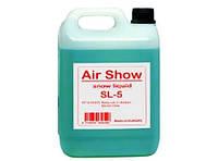 Air Show Air Show AS0005 Жидкость для  генератора снега
