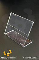 Ценникодержатель L-образный настольный 70х60 (ПЕТ)
