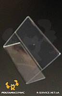 Ценникодержатель L-образный настольный 70х80 (ПЕТ)