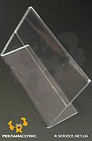 Ценникодержатель L-образный настольный 80х60 (ПЕТ)