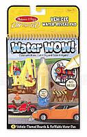 """Волшебная водная раскраска """"Транспорт"""" с маркером-кисточкой для мальчиков от 4 лет ТМ Melissa & Doug MD15375"""