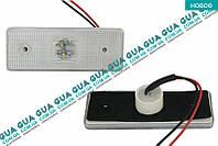 Боковой фонарь маркер лампа LED ( габарит / маркер / катафот ) RW82014-W Mercedes SPRINTER 1995-2000, Mercedes SPRINTER 2000-2006, VW LT28-55
