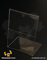 Ценникодержатель L-образный настольный 80х100 (ПЕТ)