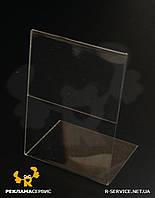 Цінникотримач L-подібний настільний 80х110 (Акрил)