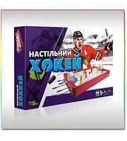 Игра настольная Хоккей H0001