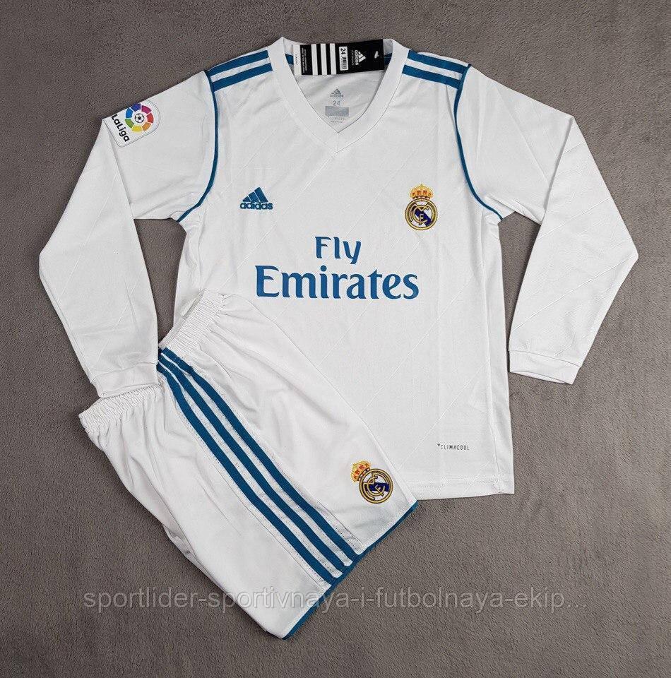 Детская игровая форма с длинным рукавом Adidas FC Real Madrid 2017-18 -  Спортлидер› 1a3d6864998