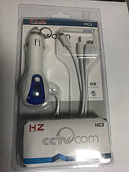 Универсальное автомобильное зарядное для телефона 2A HZ HC2 6 в 1 с USB выходом