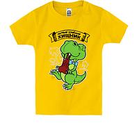 Детская футболка Самый главный хищник