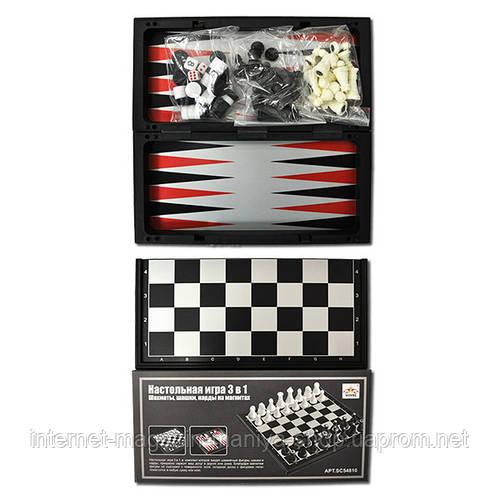 Шахматы магнитные 3 в 1 20 см