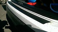 Накладка на задний бампер Nissan Qashqai (2014-2018)