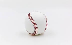 Мяч для бейсбола C-1850