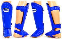 Защита для голени и стопы Муай Тай, ММА, Кикбоксинг кожаная TWINS SGL-10-BU