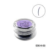 Вії поштучно ledy victory темно сині ESK-K-03 (діаметр: 0,25 мм, довжина: 12 мм)