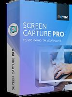 Movavi Screen Capture Pro 9 (MOVAVI)