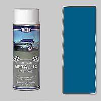 Аэрозольная краска для авто металлик Mixon Spray Metallic. Лагуна 487 400 мл.