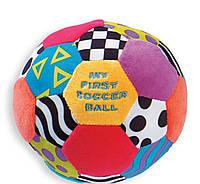 Футбольный цветной мяч (Plaigro)