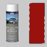 Краска аэрозольная металлик Mixon Spray Metallic. Виктория 129 400 мл.