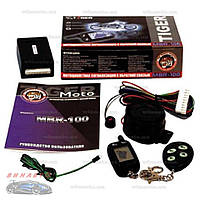 Мотосигнализация Tiger MBR-100 двусторонняя