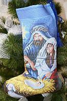 """Пошитий новорічний чобіток для вишивання """"Різдвяний вечір"""" 31х49 см"""
