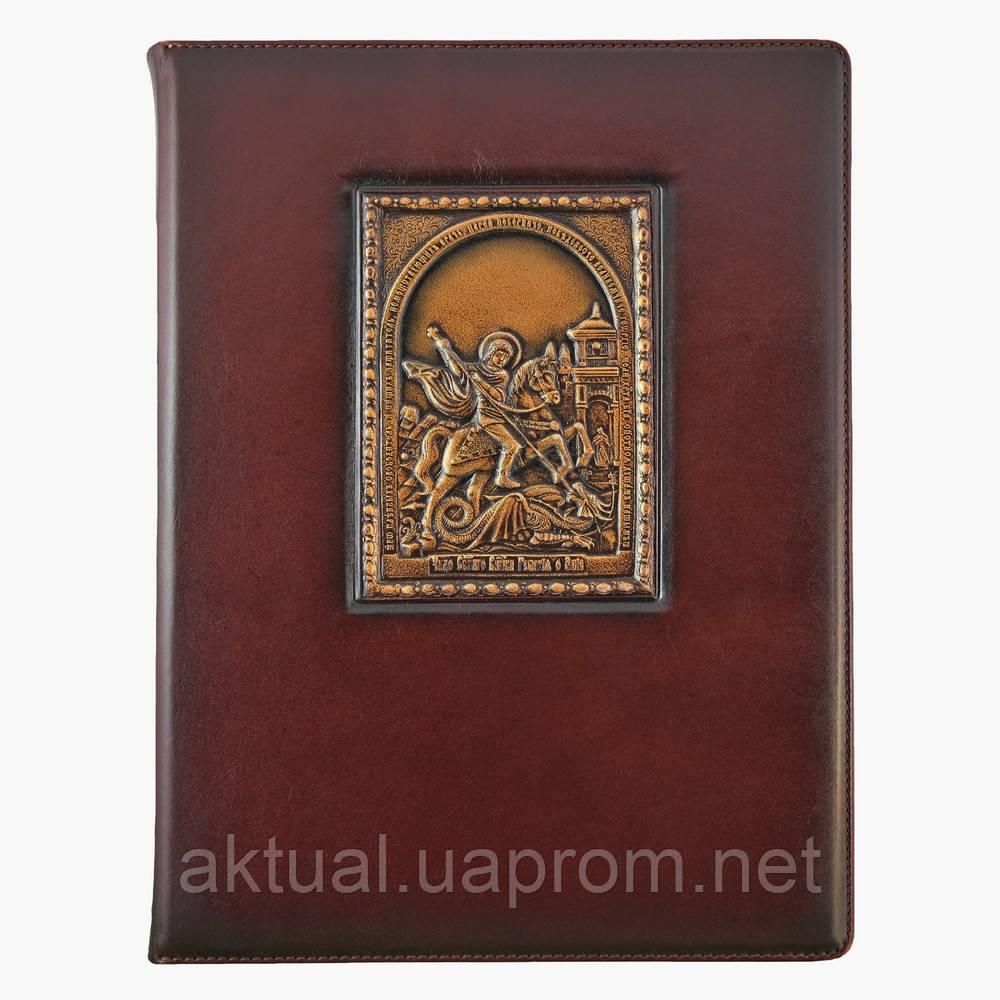 Папка Георгий Победоносец
