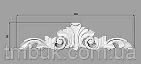 Горизонтальный декор 75 - 250х60 мм, фото 2