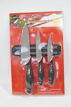 Набор кухонных ножей на магнитном держателе Swiss Zurich SZ-13102