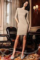 Платье-футляр бежевое