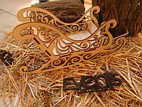 Санки декоративные кашпо